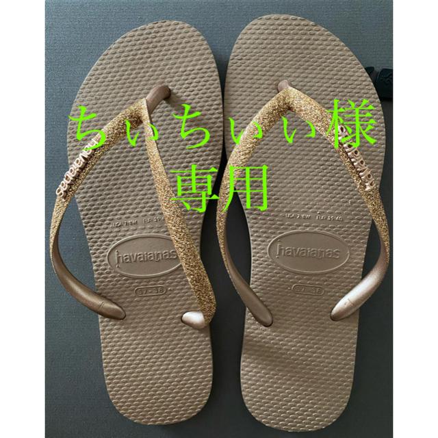 havaianas(ハワイアナス)のハワイアナス SLIM GLITTER FC / ROSE GOLD レディースの靴/シューズ(ビーチサンダル)の商品写真