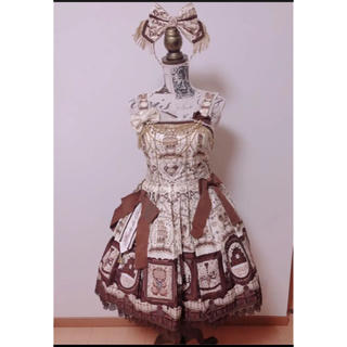 Angelic Pretty - angelic pretty Musee du Chocolate セット