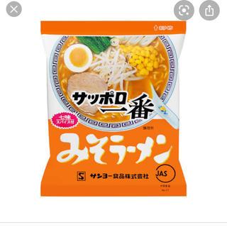 ラーメン(麺類)