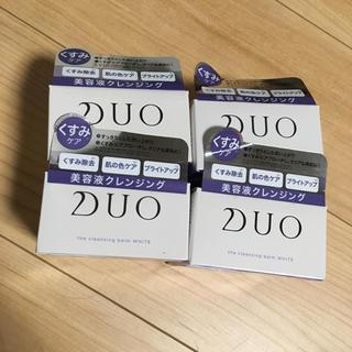 新品 DUO クレンジングバーム ホワイト 四個セット