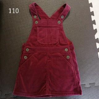 MUJI (無印良品) - 110 コーデュロイジャンパースカート