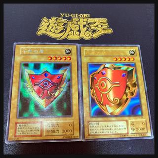 遊戯王 - 遊戯王 千年の盾 2種