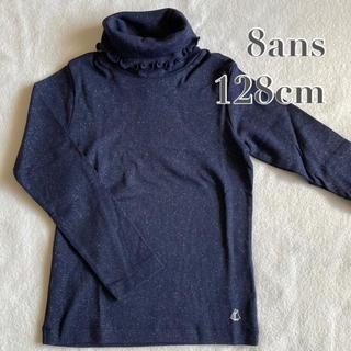 プチバトー(PETIT BATEAU)の8ans ラメプリントタートルネックカットソー(Tシャツ/カットソー)
