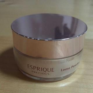 エスプリーク(ESPRIQUE)のエスプリークプレシャス ルースパウダー 01(フェイスパウダー)