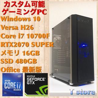 ゲーミングPC(Core i7 10700F/RTX2070S/メモリ16GB)