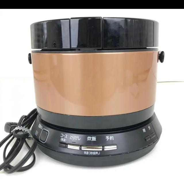 日立(ヒタチ)の日立 IH炊飯器 おひつ御膳 RZ-TS202M 二合 スマホ/家電/カメラの調理家電(炊飯器)の商品写真