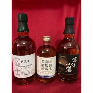 キリン - ウィスキーセット(富士、富士山麓シグニチャー、御殿場蒸留所限定ボトル