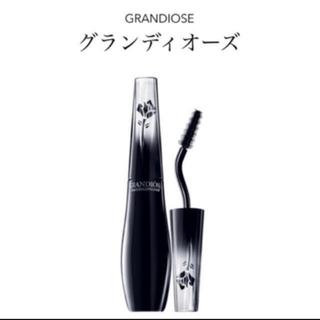LANCOME - 【新品未使用】LANCOME ランコム グランディオーズ