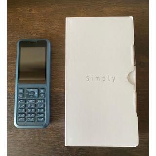 Softbank - simフリー  SoftBank Simply ダークブルー 602si