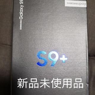 Galaxy - Galaxy S9+ RAM 6GB ROM 64GB 新品未使用品 金色
