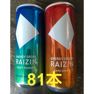 タイショウセイヤク(大正製薬)の【匿名配送】RAIZIN 81本(ソフトドリンク)