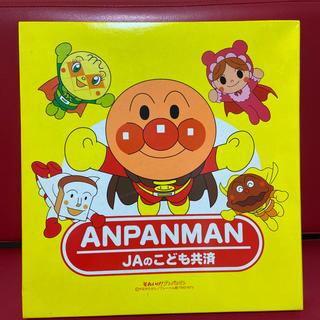 アンパンマン(アンパンマン)の新品未使用 JAのこども共済 アンパンマン ノベルティ アルバム JA共済(アルバム)