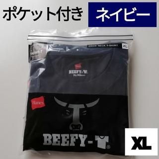 Hanes - 【XLサイズ】ポケット付き 日本企画 ヘビーウエイト ビーフィーT BEEFY