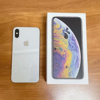 iPhone - iPhoneXS SIMフリー 256GB Apple XS アイフォン