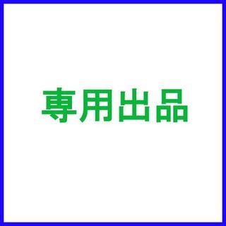 Kohji Kobayasi様専用 PEライン2個(釣り糸/ライン)