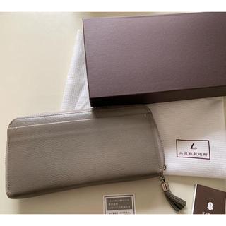 ツチヤカバンセイゾウジョ(土屋鞄製造所)の[土屋鞄]クラルテフリンジロングウォレット (財布)