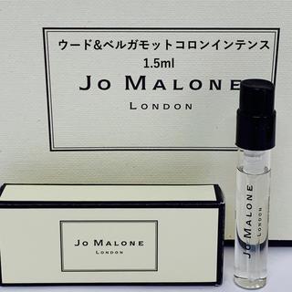 ジョーマローン(Jo Malone)のジョーマローン ウード&ベルガモットコロンインテンス(ユニセックス)