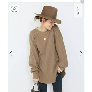 DEUXIEME CLASSE - ドゥーズイエムクラス★サーマルプルオーバー