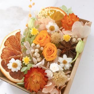 花材詰め合わせ464(プリザーブドフラワー)
