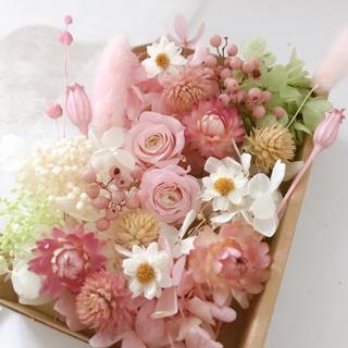 花材詰め合わせ466(プリザーブドフラワー)