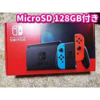 Nintendo Switch - 【中古】Nintendo Switch 本体