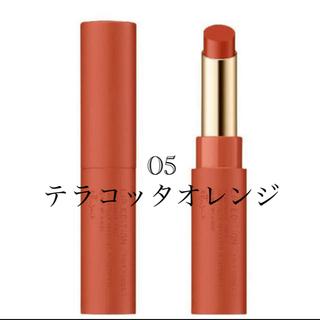 ettusais - エテュセ05テラコッタオレンジ