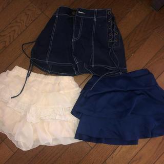 レピピアルマリオ(repipi armario)のショートパンツとスカート(ミニスカート)