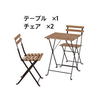 イケア(IKEA)のIKEA イケア テルノー テーブル 1脚 チェア 2脚 新品 送料込み(テーブル/チェア)
