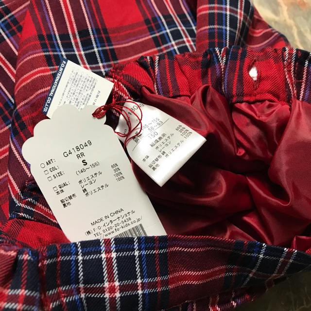 lovetoxic(ラブトキシック)のアルジー ALGY スカート 新品 キッズ/ベビー/マタニティのキッズ服女の子用(90cm~)(スカート)の商品写真