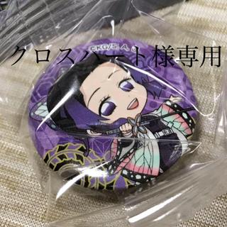 🉐新品⭐くら寿司ビッくらポン⭐胡蝶しのぶ