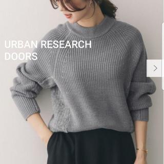 ドアーズ(DOORS / URBAN RESEARCH)のURBAN RESEARCH DOORS ブークレ切り替えプルオーバー(ニット/セーター)