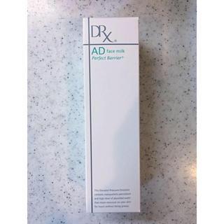 ロートセイヤク(ロート製薬)のDRX AD パーフェクトバリアフェイスミルク 新品(乳液/ミルク)