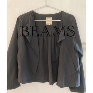 ビームス(BEAMS)の【美品/BEAMS】ショート丈ジャケット(ノーカラージャケット)