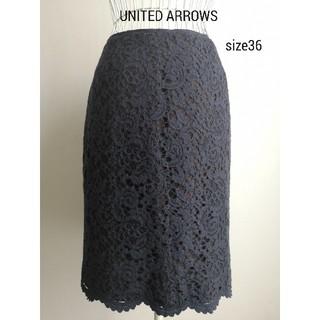 ユナイテッドアローズ(UNITED ARROWS)の美品 UNITED ARROWS エレガントスカート(ひざ丈スカート)