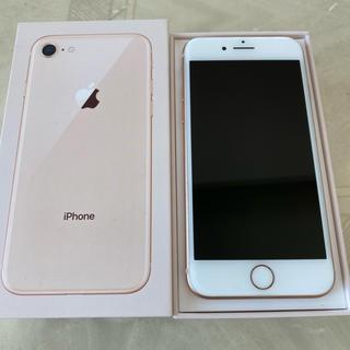 iPhone - iPhone8 SIMフリー 64GB GOLD 本体