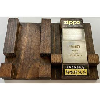 ジッポー(ZIPPO)のZippo/ライター/1933/ファースト/レプリカ/ミレニアム/2000/限定(タバコグッズ)