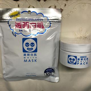イシザワケンキュウジョ(石澤研究所)の新品 透明白肌 薬用ホワイトパックN&ホワイトマスクN(パック/フェイスマスク)