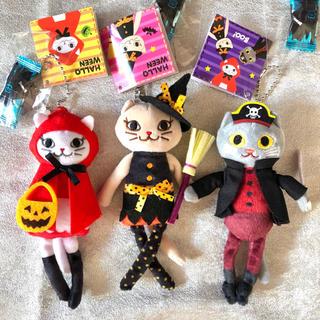 カルディ(KALDI)のカルディ ☆ ハロウィン2020くたくたネコちゃん セット(キーホルダー)