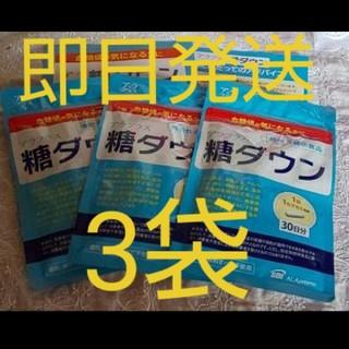 ALA - アラプラス 糖ダウン 30日分 3セット
