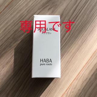 HABA - ハーバー スクワランオイル30mL 新品未開封