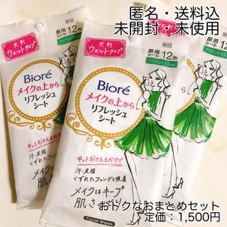 Biore - 新品未開封✿メイクの上からリフレッシュシート アクアシトラス 3袋