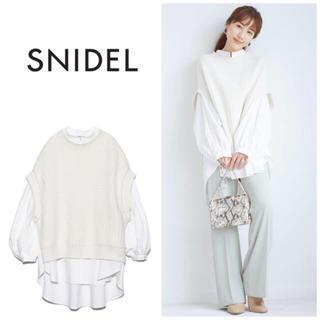 snidel - 新品未使用 SNIDEL シャツセットオーバーニットベスト 田中みな実