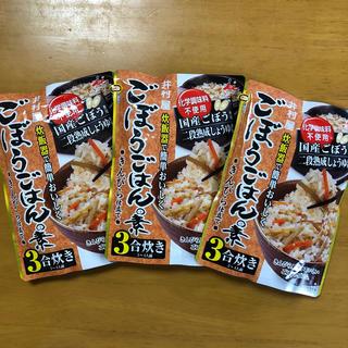 イムラヤ(井村屋)の井村屋 ごぼうごはんの素 200g×3袋(調味料)