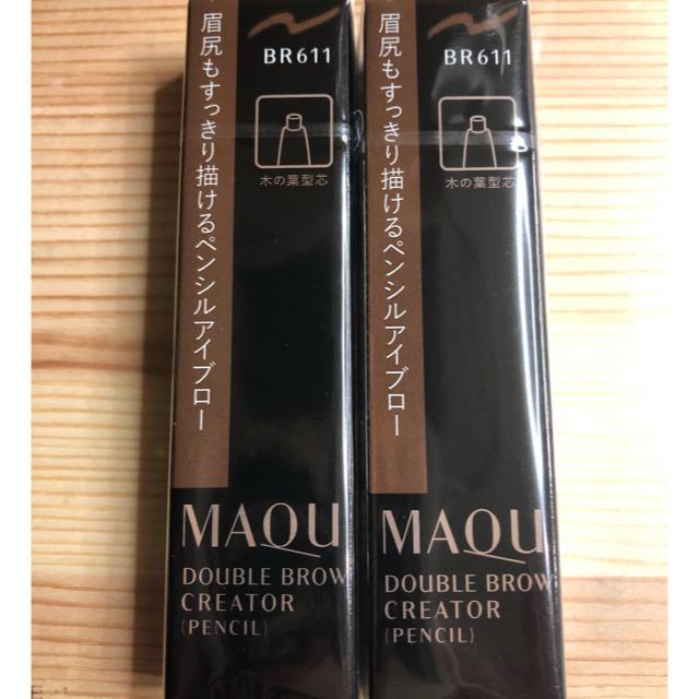 MAQuillAGE(マキアージュ)のマキアージュ ダブルブロークリエーター ペンシルカートリッジ 2点 コスメ/美容のベースメイク/化粧品(アイブロウペンシル)の商品写真