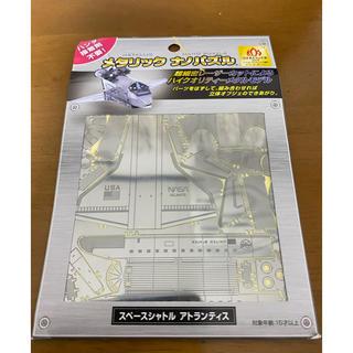 新品メタリックナノパズル スペースシャトルアトランティス(模型/プラモデル)