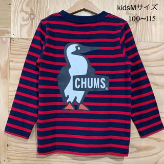チャムス(CHUMS)の[新品]CHUMS 人気のバックプリントTからロングスリーブ(Tシャツ/カットソー)