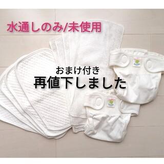 ミキハウス(mikihouse)の【再値下】mikihouse 布おむつスタートセット(布おむつ)