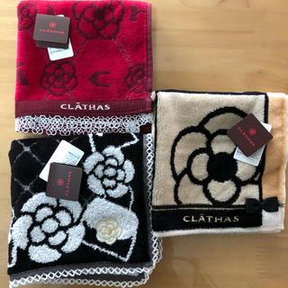 CLATHAS - クレイサス タオルハンカチ