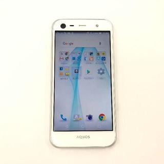 シャープ(SHARP)のsoftbank AQUOS Xx3 mini 603SH ホワイト(スマートフォン本体)