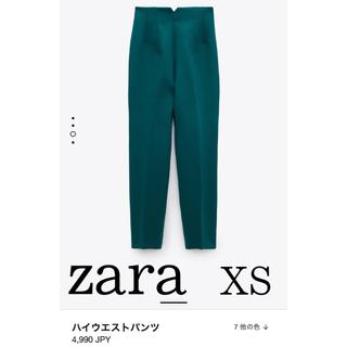 ZARA - 定価以下 zara ハイウエストパンツ